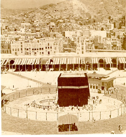 http://m7mad.net/images/Mecca/4.jpg